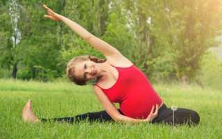 Растяжка на шпагат для беременных. Физические упражнения при обнаружении проблем со здоровьем. Достоинства занятий спортом в период вынашивания ребенка
