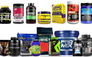 Протеин или аминокислоты что лучше для похудения. Протеин или аминокислоты: что лучше