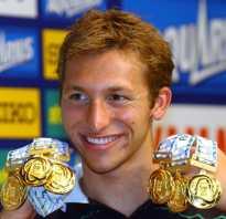 Лучшие спортсмены по плаванию в мире. Самые знаменитые пловцы россии