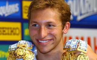 Советские и российские пловцы победители олимпийских игр. Плавали, знаем! Как воспитать чемпиона по плаванию
