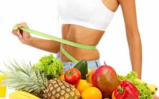 Подробная диета минус 60. Диета –60: методика похудения и меню на неделю.