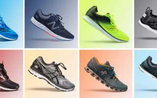 Обувь для тренировок в тренажерном зале мужчине. Как выбрать кроссовки для фитнеса: основные характеристики и обзор моделей