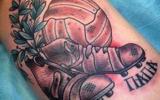 Тату связанные с футболом. Татуировки знаменитых футболистов. Кто такие фанаты