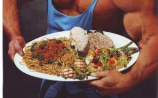Рацион питания для набора веса девушке меню. Как набрать вес парню и девушке