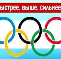 Эмблемы для дошкольников на спортивный праздник. Название команды и девиз для спортивной команды
