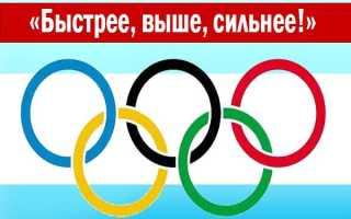 Спортивные эмблемы для детей дошкольного возраста. Название отряда и девиз