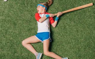 Маленькая девочка про пользу спорта мотивация. Как мотивировать ребенка на занятия спортом? Все, что нужно знать о спорте