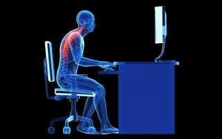 Почему же вредно сидеть за компьютером? Как сидеть за компьютером правильно? Правила работы и упражнения