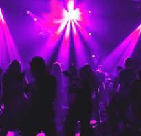 Что такое ночной клуб? Ночной клуб