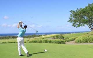 Основные правила гольфа. Техника игры в гольф