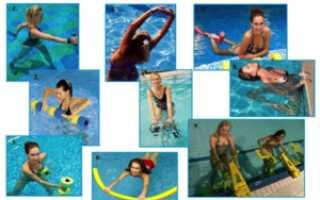 Лечебная гимнастика в воде. Лёгкие упражнения в бассейне для быстрого похудения. Что такое аквааэробика