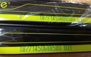 Лыжи фишер маркировка и расшифровка. Все о цифрах на лыжах Fischer: структуры, эпюры, HR, FA, SVZ