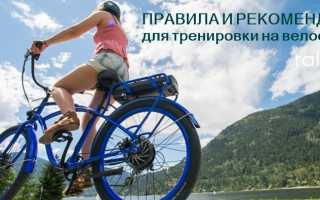 На сколько можно похудеть катаясь на велосипеде. Катание на велосипеде по пересеченной местности. Я буду долго гнать велосипед