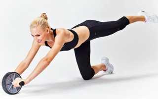 Рекомендации смотреть как правильно заниматься гимнастическим роликом. Упражнения с гимнастическим роликом