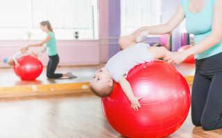 Массаж для новорожденных на фитболе. Фитбол для новорожденных. Какой мяч лучше выбрать