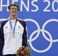 Самый титулованный спортсмен мира пловец майкл фелпс. Самые знаменитые пловцы россии