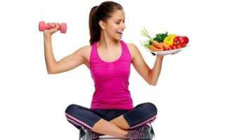 Можно ли есть дыню перед тренировкой. Особенности питания для всех типов телосложения: рекомендации. Пример меню перед тренировкой