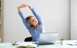 Фитнес в офисе упражнения сидя на стуле. Фитнес на рабочем месте — незаметные упражнения. Упражнения для спины и шеи