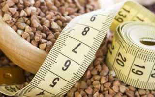 Можно ли похудеть кушать гречку. Можно ли похудеть, если есть одну гречку? Можно ли пить кофе
