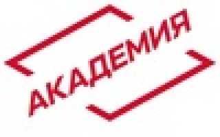 Спартак сокольники хоккейная школа. Хоккейная генетика: сдюшор «спартак