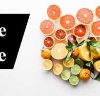 Прием пищи через два часа для похудения. Диета по часам, основы дробного питания. Другой вариант меню диеты