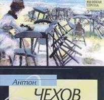 Рассказ тоска читать полностью. Книга тоска читать онлайн. Попытка Ионы рассказать о беде военному