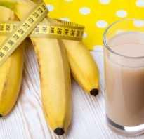Можно ли есть бананы при похудении. Варианты банановой диеты. Основные принципы банановой диеты для похудения