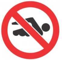 Противопоказания для бассейна детям. Кому противопоказан бассейн? В бассейнах запрещается