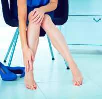 Снять усталость ног после ходьбы. Как снять усталость с ног после тренировки? Как быстро снять усталость ног