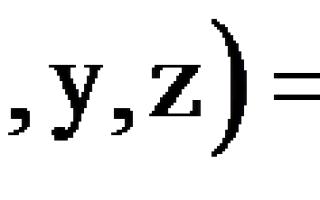 Что называется уравнением поверхности. Уравнение поверхности