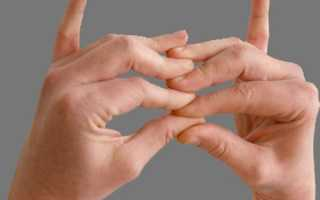 Мудра шапка шакьямуни зона выполнения. Мудры. Йога для пальцев рук для омоложения и укрепления здоровья. Мудра «Флейта Майтрейи»