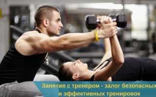 С чего начинать тренировку в фитнес клубе. Что взять с собой на тренировку. Упражнения для начинающих