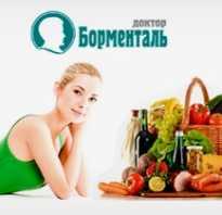 Правила питания по борменталю. Правила похудения по доктору борменталю. Плюсы и минусы системы похудение по Борменталю
