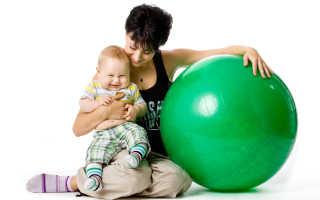 Упражнения на мяче для младенцев. Делаем гимнастику на мяче для новорожденных. С какого возраста можно начинать упражнения