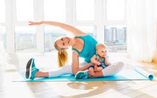 Упражнения для мам с детьми. Фитнес: упражнения для мам с ребенком